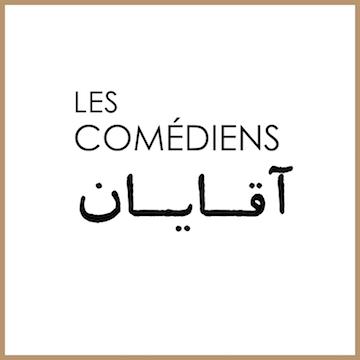 Agence artistique comédien irannien