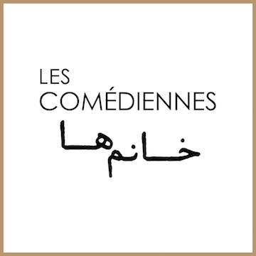 Agence artistique Comédienne persanophone
